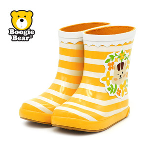 GARDENIE-STRIPE YELLOW